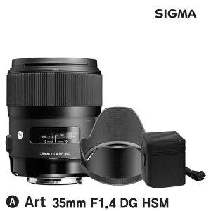 정품 시그마 A 35mm F1.4 DG HSM 캐논 (art)