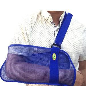 어깨보호대 팔걸이보호대 재활 어깨보조기 밸포밴드