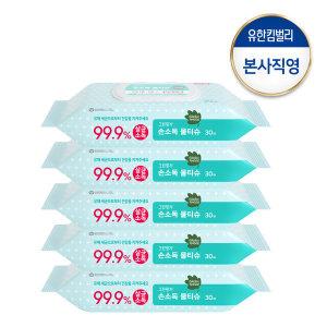 그린핑거 손소독물티슈30매캡형X5팩