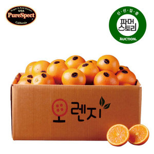 (퓨어스펙) 오렌지 소과130g내외X35과2개구매시8과추가