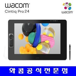 (어도비사용권 증정)와콤 신티크프로 24 DTK-2420