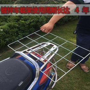 차량용온장고 배달 보온상자 차량용 고정 철제선반
