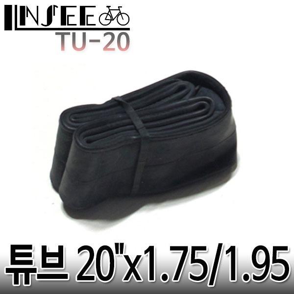 자전거 튜브 20인치x1.75 1.95 슈레더