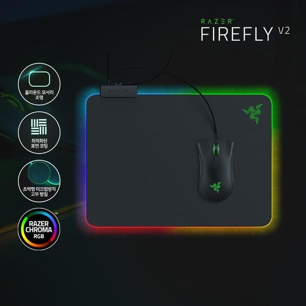 FireFly V2 파이어플라이 v2 크로마 마우스패드