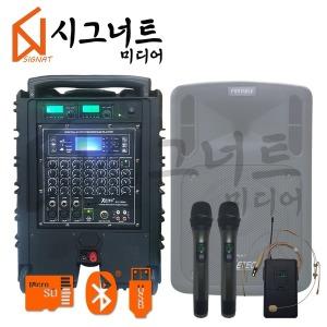EV-8510 충전식 이동식앰프스피커 700W 야외행사앰프