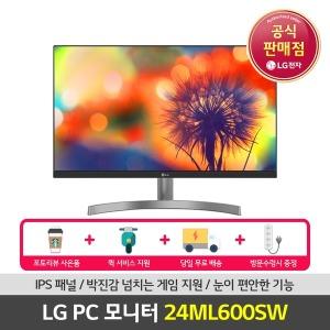 LG 24ML600SW 재고확보 / 인강/온라인강의/ 재택근무
