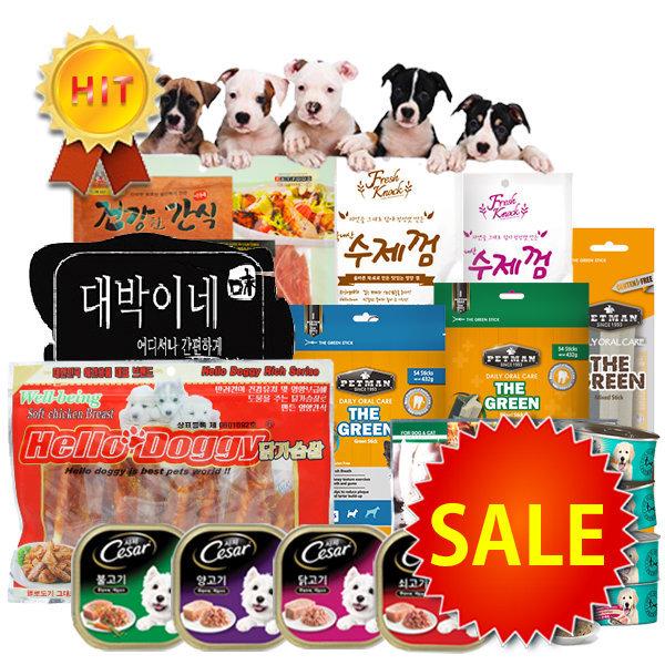 도매특가 애견간식/강아지간식/개껌/강아지껌/시저