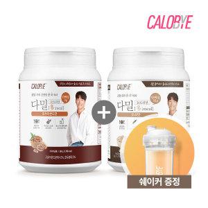 다밀 식사대용 단백질쉐이크 2종 1+1 쉐이커증정
