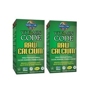 가든오브라이프 로우 칼슘 120 식물성캡슐 2병세트