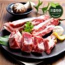 (으뜸한돈) 국내산 냉동 돼지갈비 500g+500g (찜용)