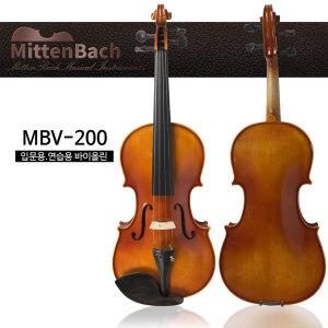 크로바 미텐바흐 바이올린 MBV-200수제 연습용(3/4)