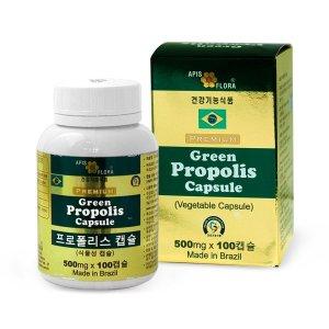 브라질그린 프리미엄 프로폴리스 캡슐 (100캡슐)