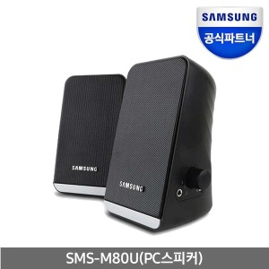 고품질 멀티미디어 PC스피커 SMS-M80U 2채널