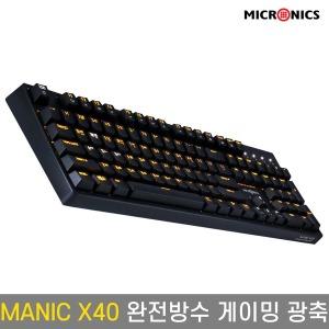 MANIC X40 4세대 광축 완전방수 게이밍 키보드 블랙