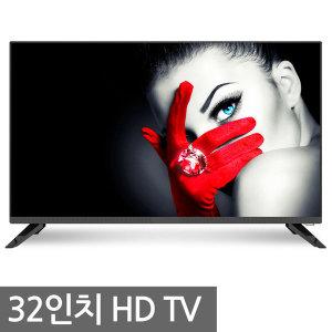 32인치TV HDTV 중소기업TV 텔레비전 LED TV W
