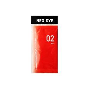 네오다이 가정용 멀티 옷염색약 폴리에스테르염색