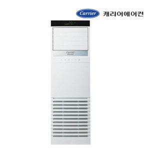 기본설치비 캐리어 스탠드 냉난방기 CPV-Q0908D(25평)