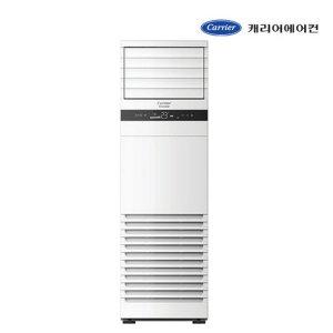 기본설치 캐리어 스탠드 냉난방기 CPV-Q1458DX(40평)