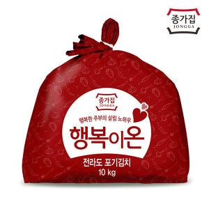 종가집 전라도 포기김치 10kg (소백) / 배추김치