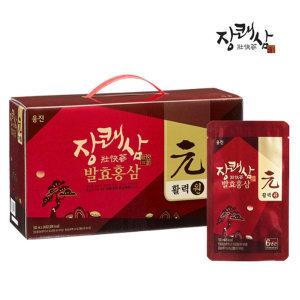 웅진  장쾌삼 활력원 파우치((100㎖ 8) 3)손잡이형 선물세트