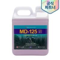 MD125 4리터 코로나 살균제 살균소독제 살균소독