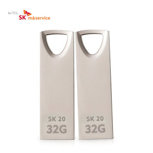 with SK m service SK20 32GB / 우체국택배 당일발송