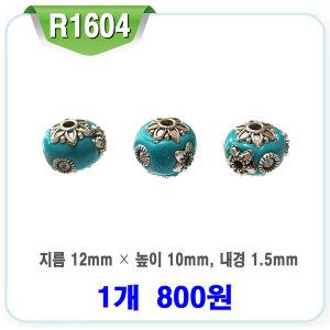 R1604 참장식 구슬 팔찌만들기 DIY 비즈 발찌 R1604