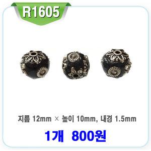 R1605 참장식 구슬 팔찌만들기 DIY 비즈 발찌 R1605