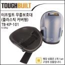 터프빌트 무릎 보호대 TB-KP-101 패드 가드 낱개상품