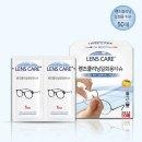 일회용 렌즈클리너 100매 /액정클리너/안경닦이