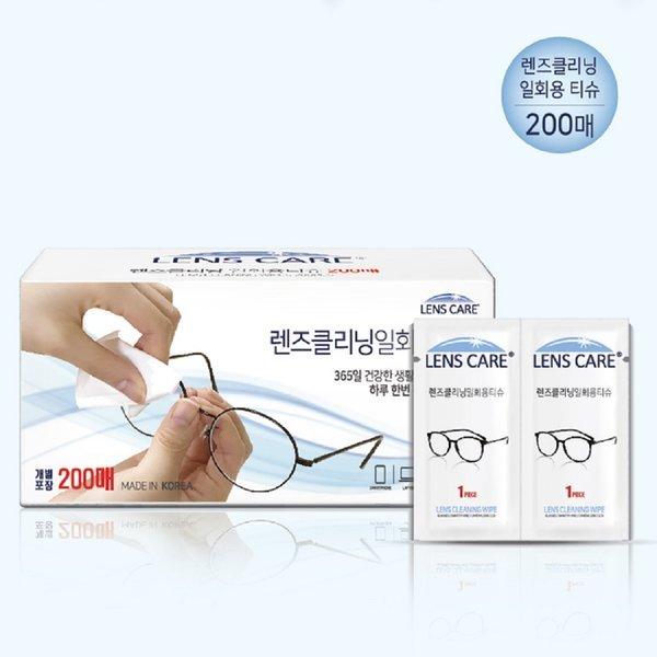 일회용 렌즈클리너 400매 /액정클리너/안경닦이