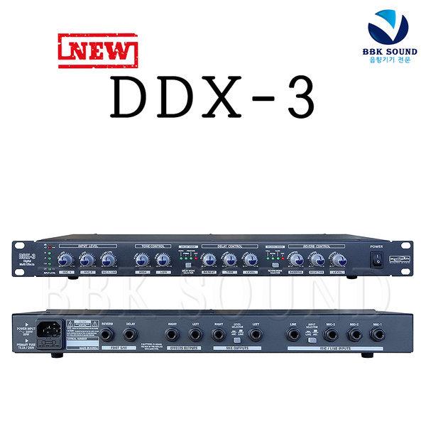 사운드아트 DDX3 에코참바 이퀄라이져 이펙트프로세서