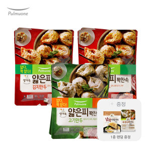 얇은피만두 혼합 6봉 (김치4개+고기2개) +증정