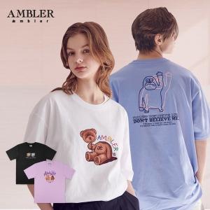 엠블러 20SS 신상 남녀 오버핏 반팔티/티셔츠/커플티