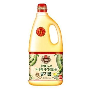 백설 콩기름 1.8L/식용유/오일/기름