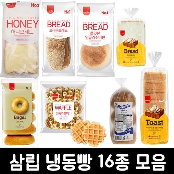 삼립 냉동빵 17종모음 /부시맨 /베이글 /치아바타