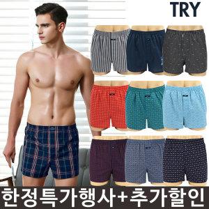 추가할인)남성 트렁크팬티/런닝/드로즈/사각/반팔/면