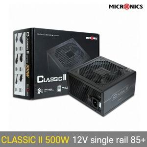 Classic II 500W +12V Single Rail 85+