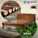 칠일엠 편백나무 홍맥반석 돌침대 S 싱글 DF641786