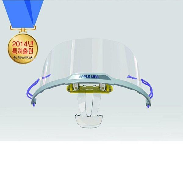 뉴 애플립스-3(절약형) 투명 위생 마스크 식당 조리용
