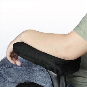 의자 팔쿠션 팔걸이 팔받침대 손목 쿠션 팔거치대
