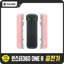 Insta360 ONE R 휴대용 듀얼 배터리 고속 충전기