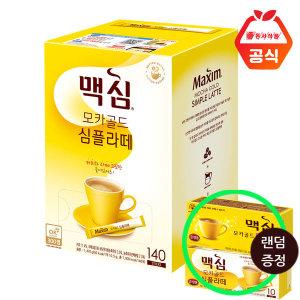 맥심 모카골드 심플라떼 140T +맥심10T랜덤