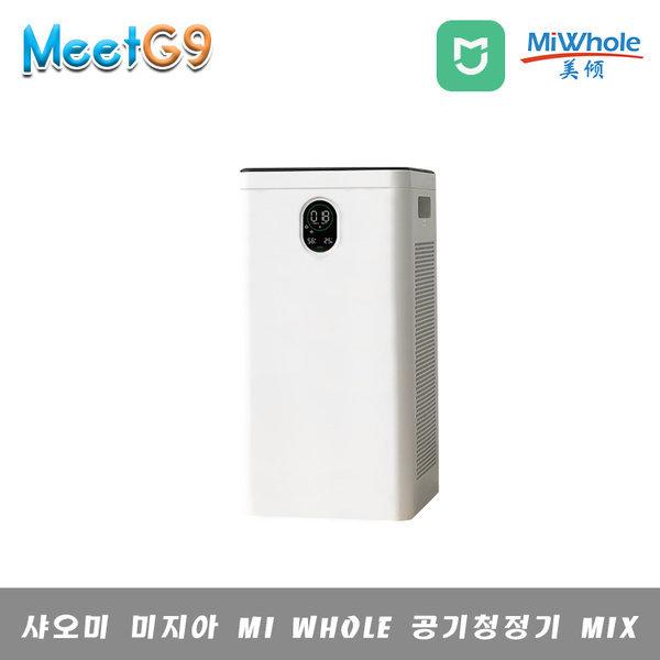 샤오미 미지아 MI WHOLE 공기청정기 MIX/미에어/무배