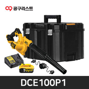 디월트 DCE100P1 18V 충전송풍기 배터리 5.0Ah 1개
