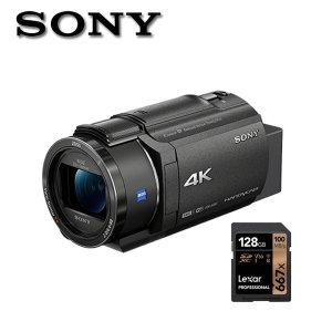 소니 FDR-AX43 4K지원128G/포켓융증정 4K 캠코더