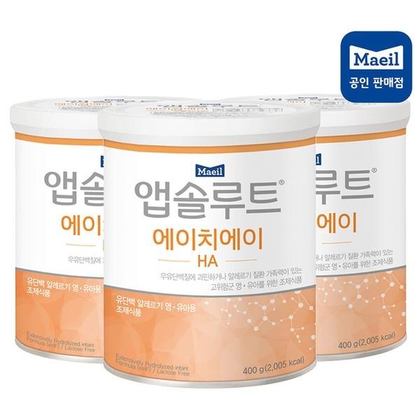 매일유업 앱솔루트 HA(400gx3캔) 알레르기/매일유업