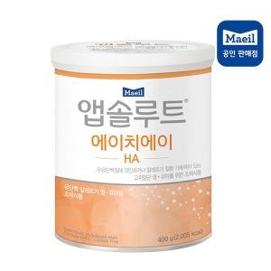 매일유업 앱솔루트 HA(400gx1캔) 알레르기/매일유업