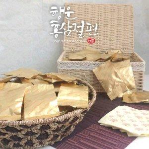 금산홍삼절편(가정용실속형20g10개입)면역력강화식품