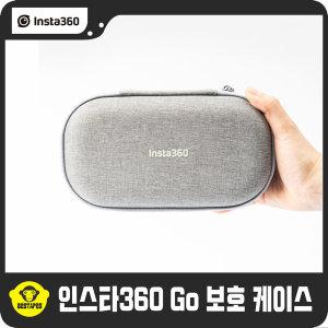 Insta360 Go 포켓 액션캠 파우치 휴대 케이스